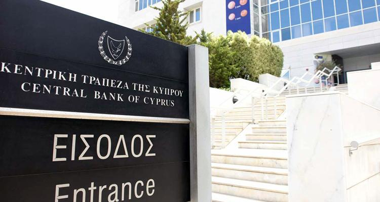 Central Bank's workers protest against negative climate