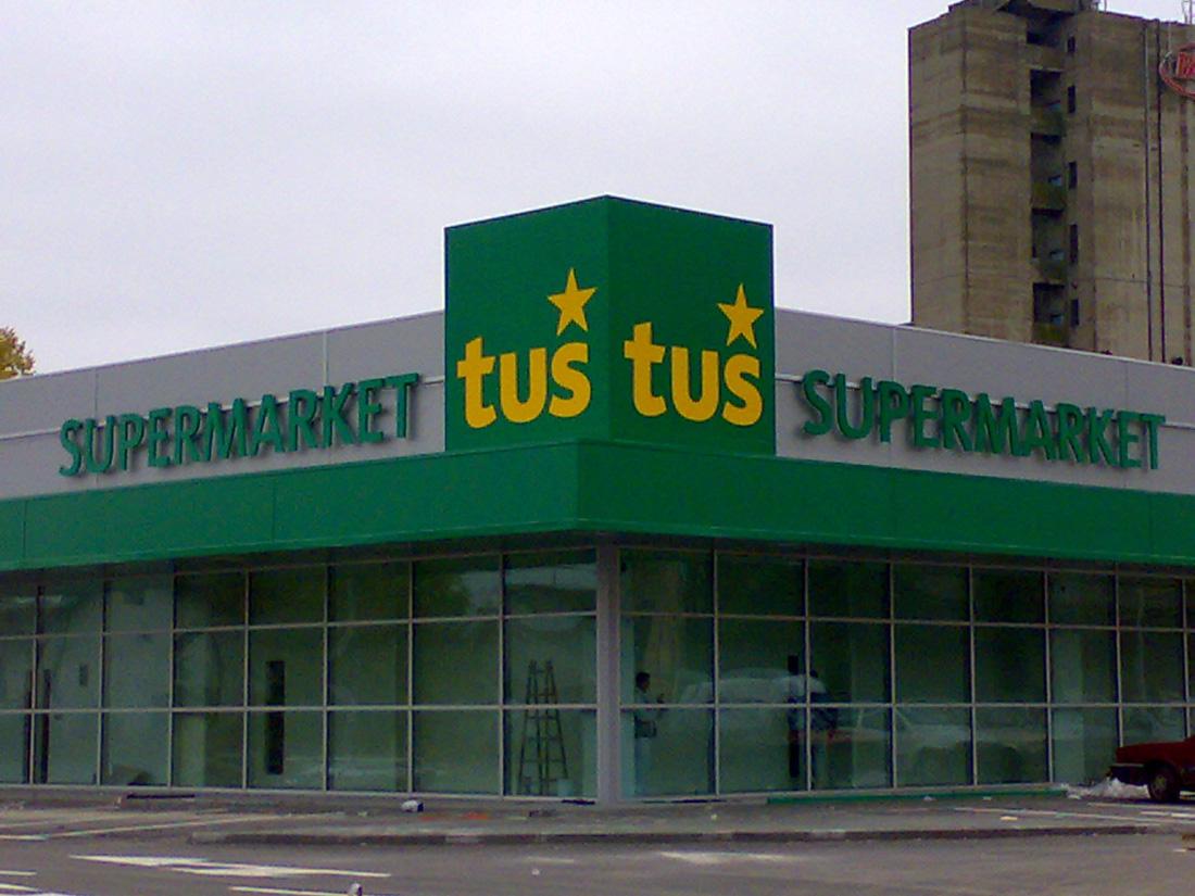 'TUŠ Trade' went in bankruptcy