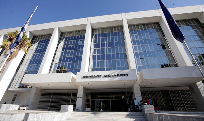 Greek Supreme Court challenges civil marriage between homosexuals