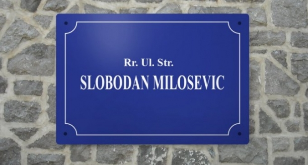 """The decision to call a street by the name of """"Slobodan Milosevic"""" abrogated"""
