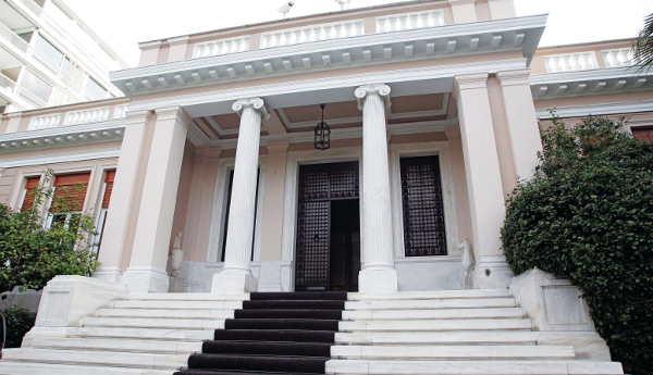 Meeting under Tsipras for the Investigative Committee for the Memoranda