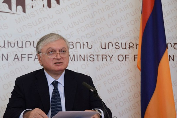 Armenian Foreign Minister on an official visit to Slovenia