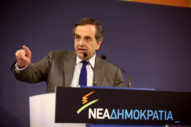 Samaras put an end to scenarios for a ND extraordinary congress at the party's Political Committee