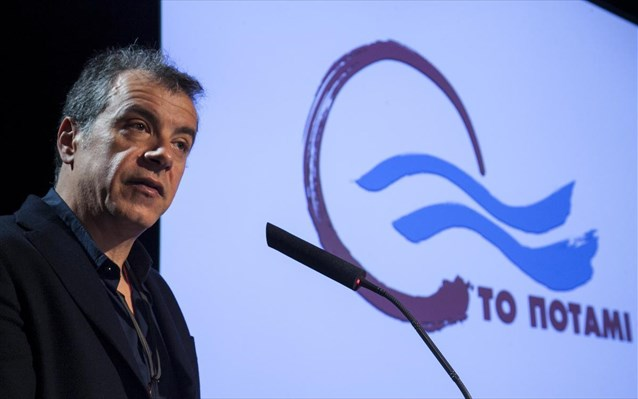 The River: Alexis Tsipras doesn't have a plan for the country