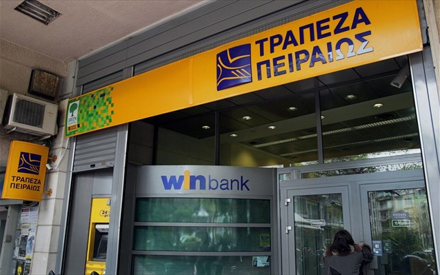 Debts cancellation and freezing of loans from Piraeus Bank in a bid to address the humanitarian crisis