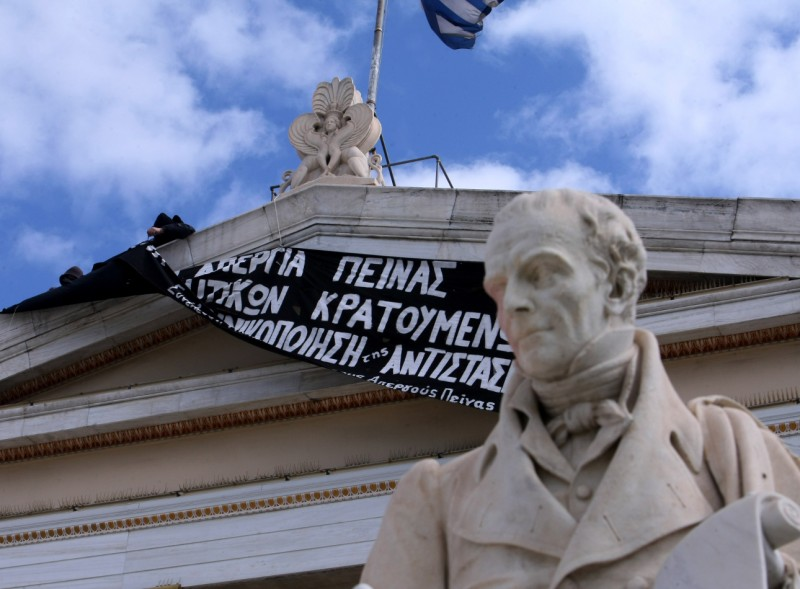 ND – PASOK attack the government after the call for help of the Deanery of the University of Athens