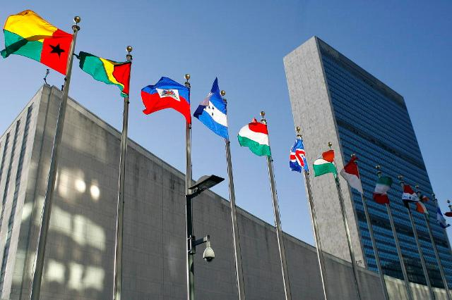 22 years from the accession of FYROM in the UN
