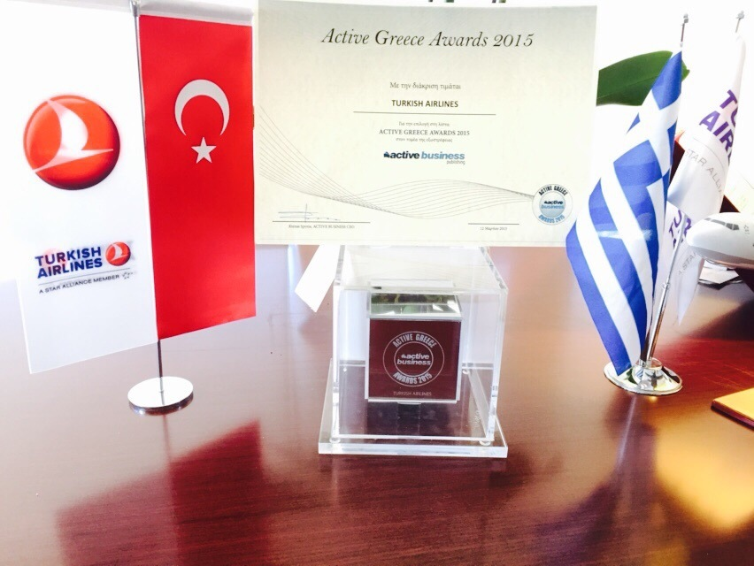 Turkish Airlines was awarded the prize 'Active Greece Awards 2015'