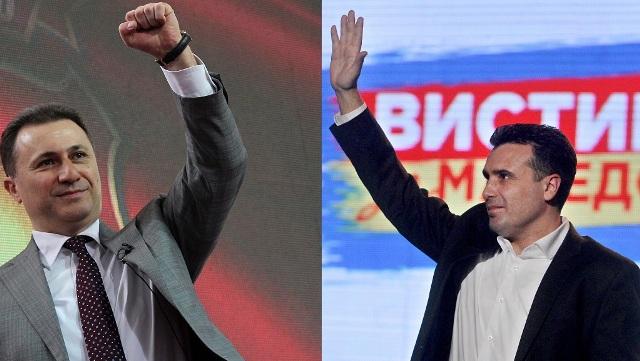 Crisis and political debates in FYROM continue