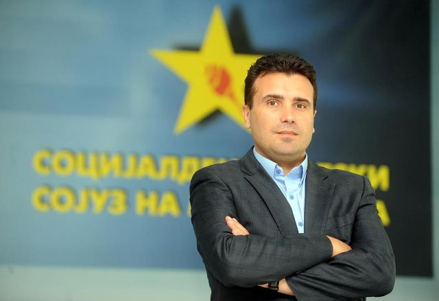 Macedonian opposition boycotts parliament again
