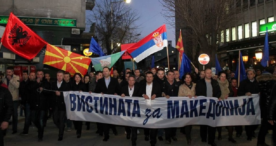 Zaev calls on all communities to overthrow the current government