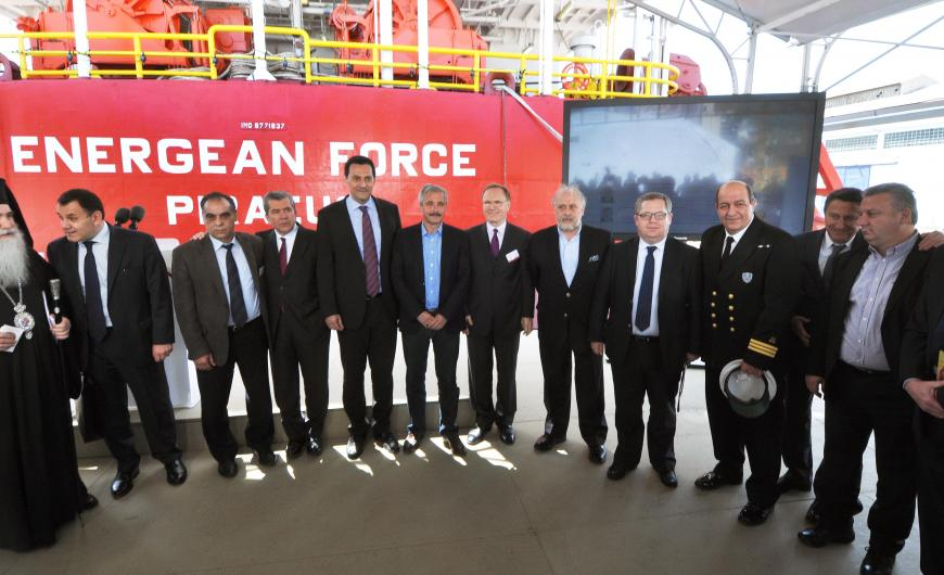 Inauguration for the Energean Force drilling machine of Energean Oil & Gas