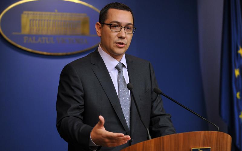 Romania sets Eurozone accession for the second half of 2019