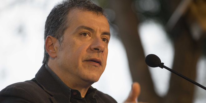 Stavros Theodorakis: The River will vote the agreement with partners