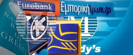 Emergency funding for Greek banks slightly raised