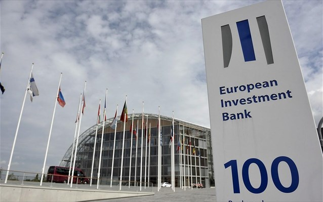 EIB: Open the possibility of further funding projects in Greece