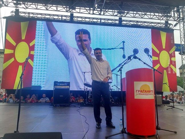 Opposition leader in FYROM says that protests will not cease until PM Gruevski steps down