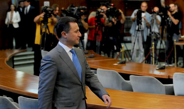 Reactions following cabinet ministers in FYROM