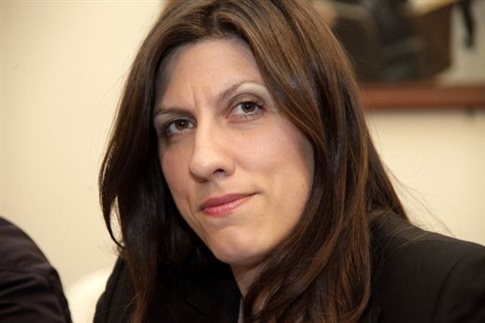 Konstantopoulou: 'A significant part of the Greek debt is illegal and should be deleted'