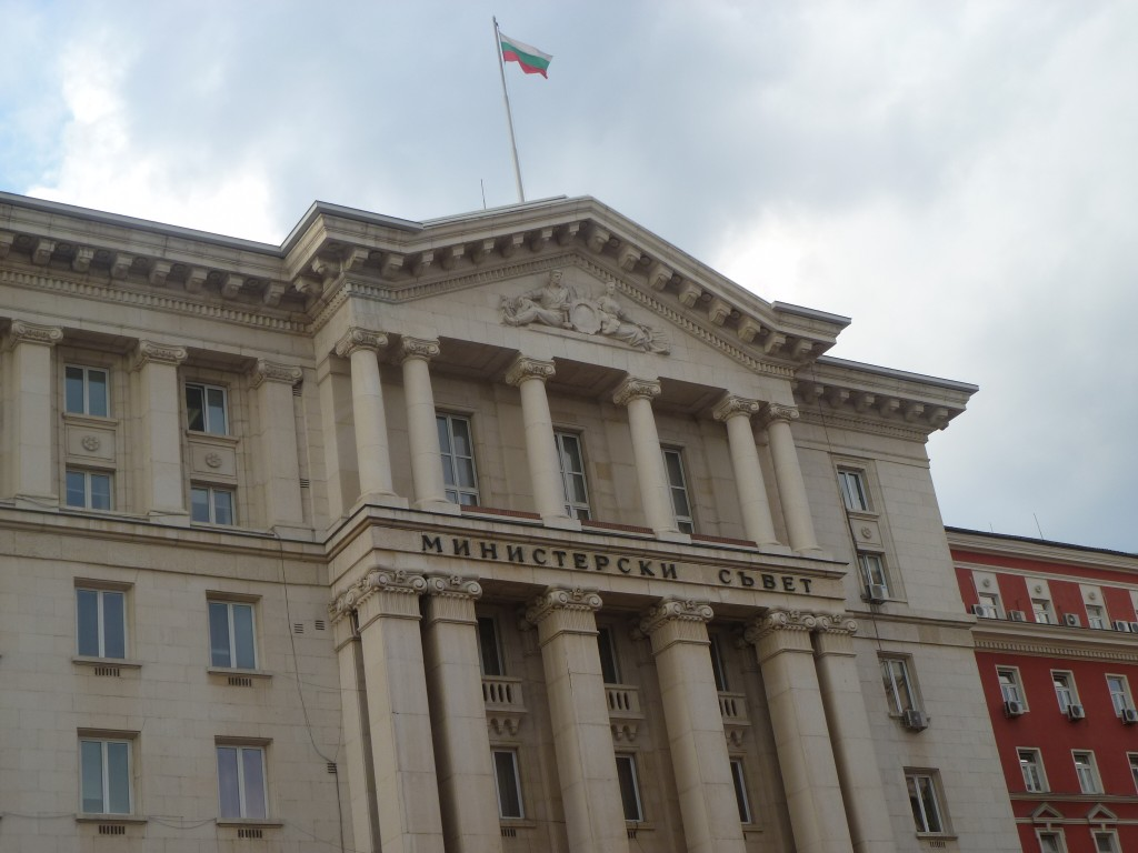 Bulgarian government security council to discuss crisis in FYR Macedonia