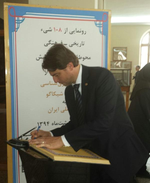 Minister of Tourism promotes Croatia in Iran