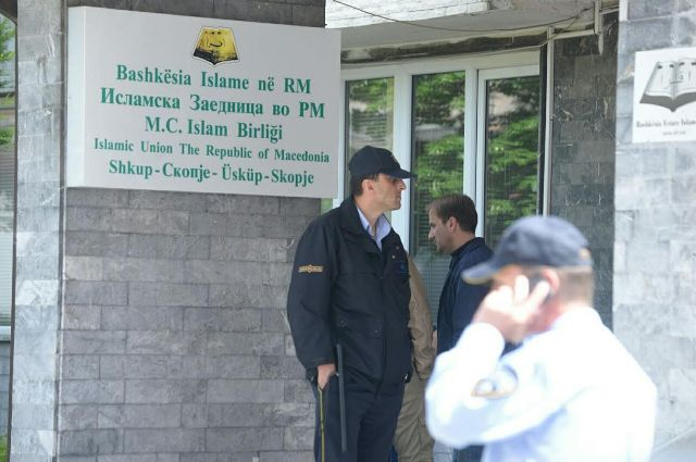 Tension within the Muslim community in FYROM