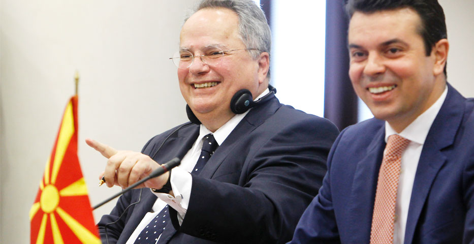 Greek FM meets with Prime Minister and President of FYR Macedonia
