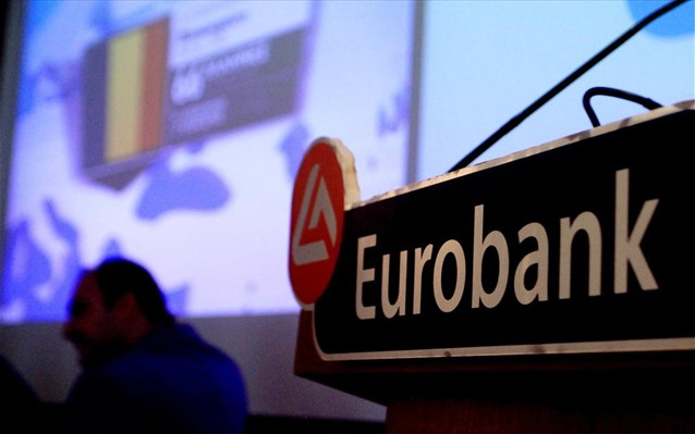 Eurobank: Increase of the 'gap' in the living standards of the average Greek and the average European