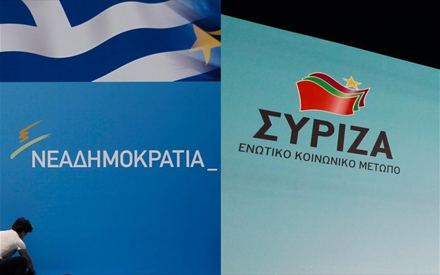 Metron Analysis: Syriza – ND difference at 23.6%