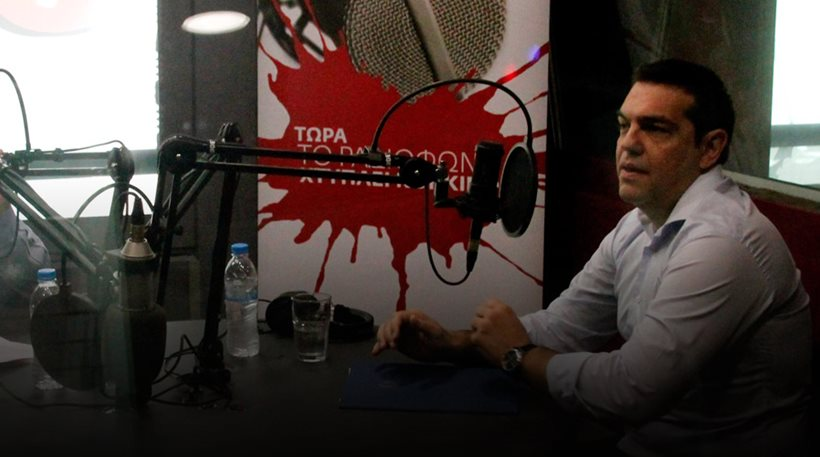 Tsipras: I'm going to elections if I do not have parliamentary majority