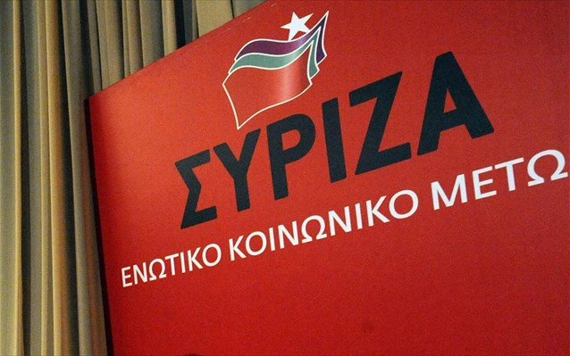 New meeting of the Political Secretariat of SYRIZA to be held Monday