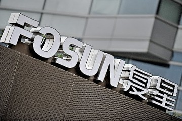 Greece investment destination for Chinese Fosun Group