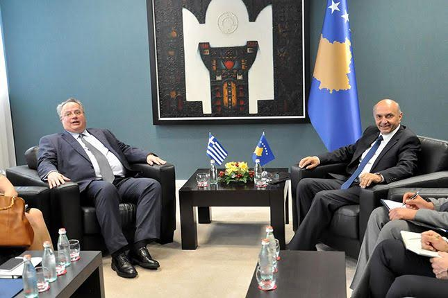 Greece may consider recognizing Kosovo's independence