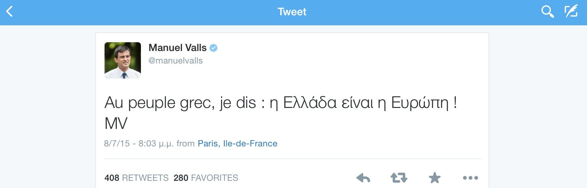 Manuel Valls: Greece is Europe