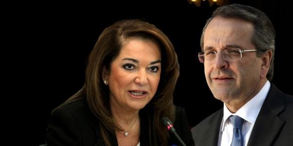 Bakoyannis to Samaras: 'resign'