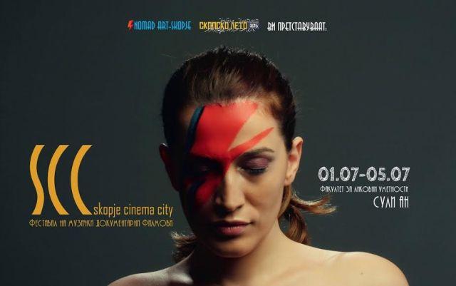 "Festival ""Skopje Cinema City"""