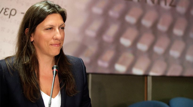 Constantopoulou to run with radical left-wing LAE party