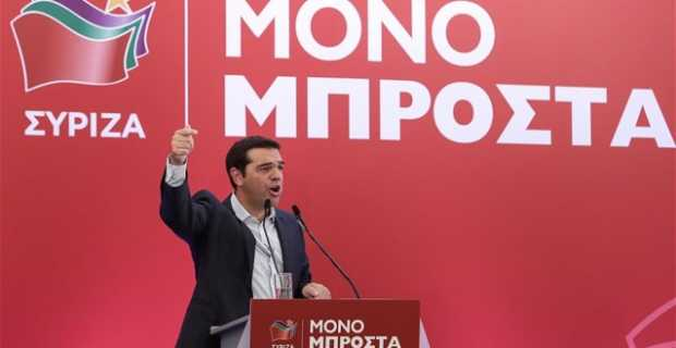 Tsipras: A new battle starts