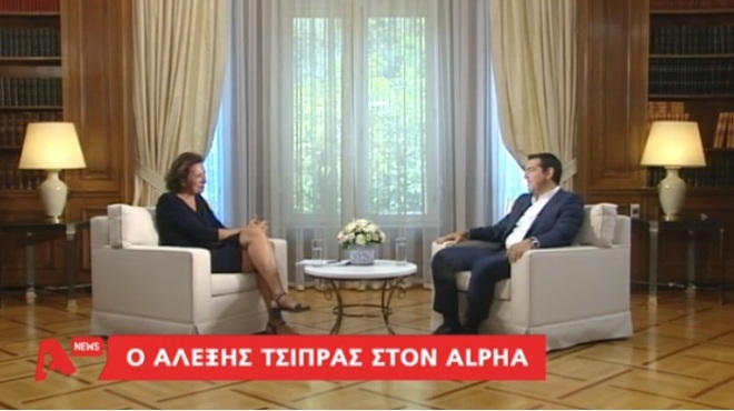 "Tsipras asked for a clear victory – ""No"" to a collaboration with ND, The River"