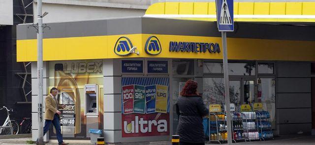 FYROM: State suspends Makpetrol's activity