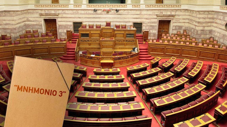 Bailout comes to Greek parliament for ratification