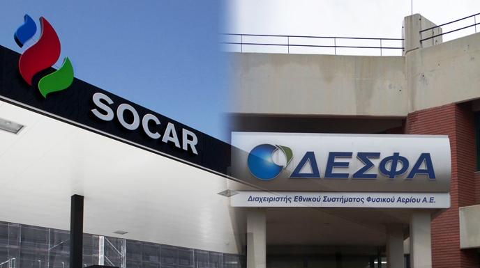 DESFA in epiekntro meeting Skourletis – SOCAR