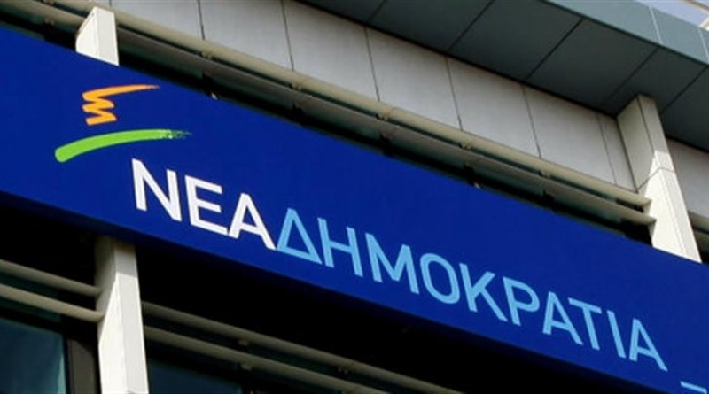 """New Democracy: """"Myths and illusions"""" cultivated by SYRIZA and ANEL"""