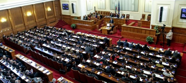 Bulgarian MPs pass constitutional amendments on judicial reforms at first reading