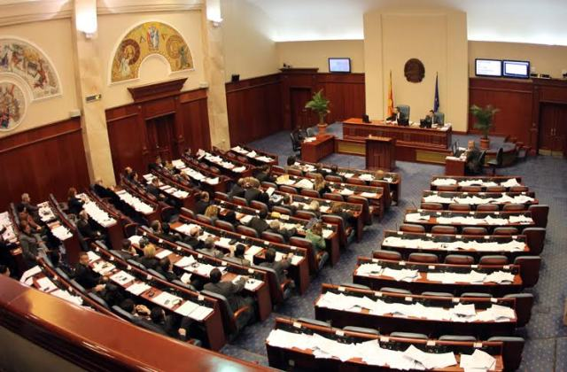 Appointment of the Special Prosecutor, debates and reactions in Skopje