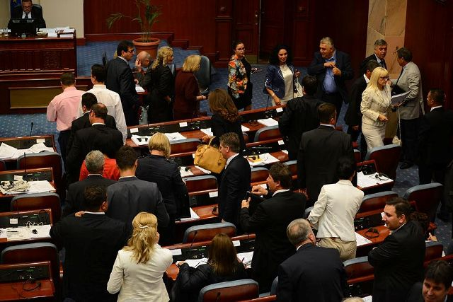 Finalization of the political accord in FYROM enters the final hours