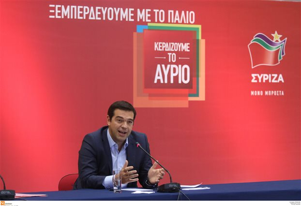 Tsipras plays corruption card shortly before election
