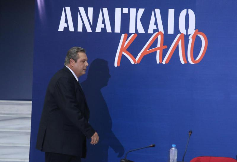 Kammenos for Varoufakis: He fomented the plan of Schäuble