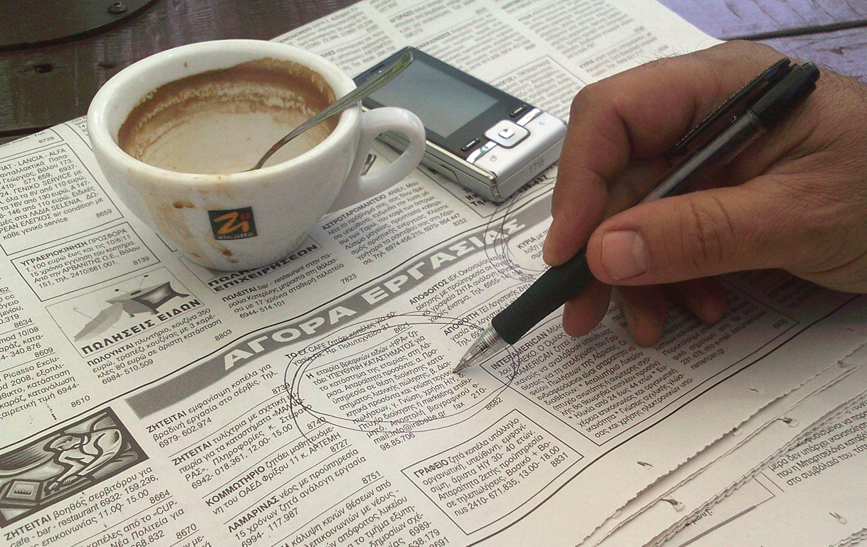 Unemployment in Cyprus at 15.1% in September