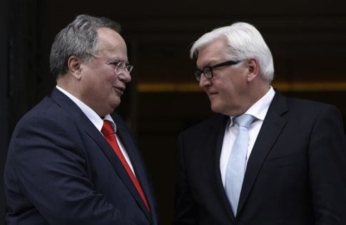 "German FM: ""Key"" factor the restoration of mutual trust"